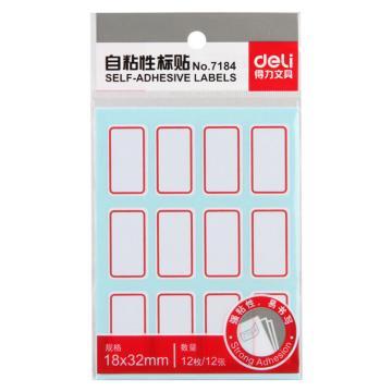 得力 7184 自粘性标贴 标签纸 18×32mm 12枚/张 12张/本