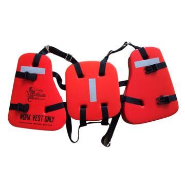 救生衣,三片式救生衣,橡胶,海马