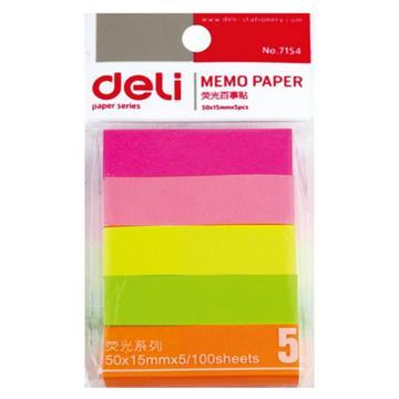 得力(deli) 创意便利贴,便签纸本小本子 百事贴 大便条纸7154(50*15mm) 单位:包