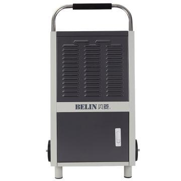 贝菱 移动式工业除湿机,BL-870S,70L/D,适用面积80-130m2