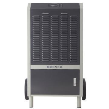 贝菱 移动式工业除湿机,BLZ7S,168L/D,适用面积180-230m2