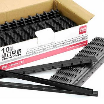得力 10孔装订夹条(黑),300*20mm(100支/盒)3831 单位:盒