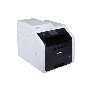 兄弟MFC-9140CDN 彩色激光双面多功能打印机一体机打印复印扫描传真