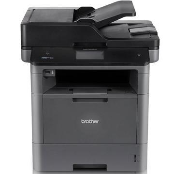 兄弟MFC-8540DN黑白激光一体机高速双面打印复印扫描传真