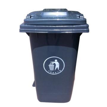 垃圾桶,两轮移动垃圾箱,240L,灰色