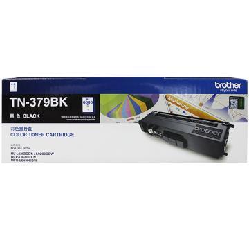 兄弟(brother) TN-379BK黑色墨粉盒适用 HL-L8250CDN L8400CDN