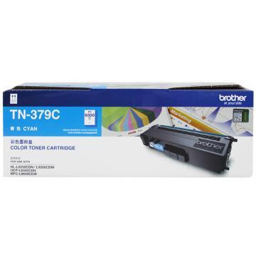 兄弟(brother) TN-379C青色墨粉盒适用HL-L8250CDN L8400CDN