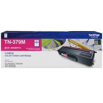 兄弟(brother) TN-379M品红色墨粉盒适用HL-L8250CDN L8400CDN