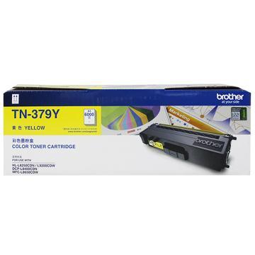 兄弟(brother) TN-379Y黄色墨粉盒适用HL-L8250CDN L8400CDN