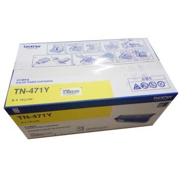兄弟TN-471Y黄色粉盒适用 HL-L8260CDN 9310 8900CDW