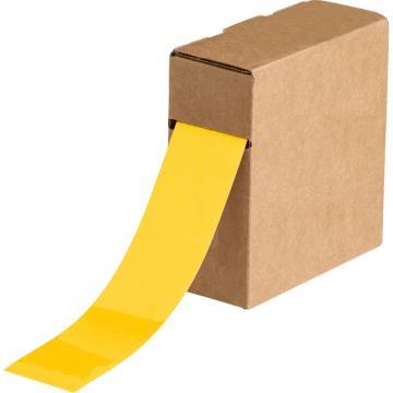 Blive 警示划线胶带,50mm×22m,黄色,BL-GL-50-YL