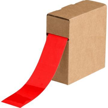 警示划线胶带 50MM×22M 红