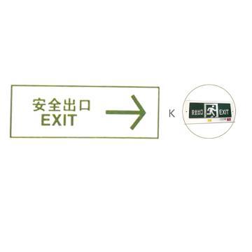 颇尔特 嵌墙式消防出口标志灯 单面 POETAA726A 功率3W  嵌墙式安装 K 标志内容:安全出口向右