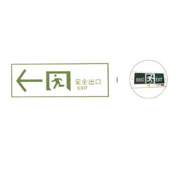 颇尔特 嵌墙式消防出口标志灯 单面 POETAA726A 功率3W  嵌墙式安装 I 标志内容:安全出口向左