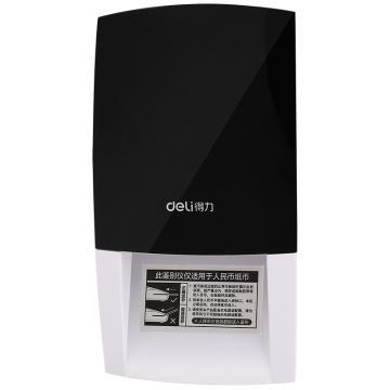 得力(deli) 新版人民币充电验钞机,便携式验钞机 语音点钞 USB升级 2119 单位:台
