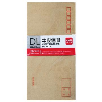 得力(deli)5号牛皮信封,邮局标准信封 220*110mm 3423 20张(单包)