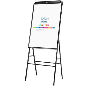 得力 A型架夾紙白板,900*600mm(黑)(塊) 7890_A型 單位:塊