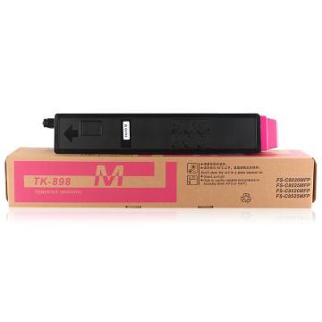 京瓷墨粉(TK-898M)红色适用FS-C8020/C8025/C8520/C8525