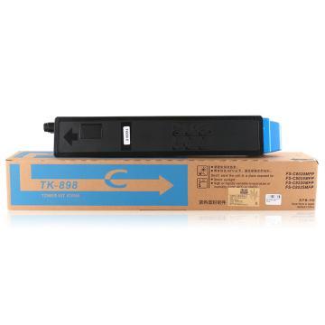 京瓷墨粉(TK-898C)蓝色适用FS-C8020/C8025/C8520/C8525