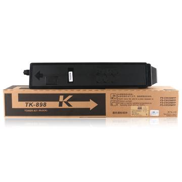 京瓷墨粉(TK-898K)黑色适用FS-C8020/C8025/C8520/C8525