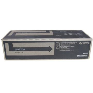 京瓷(KYOCERA)复印机碳粉墨粉盒 TK-6708 适用京瓷TA6500I/8000I/TA650I/8001I