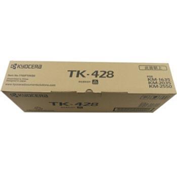 京瓷(KYOCERA) 原装复印机碳粉墨粉盒TK-428 适用 1635/2035/2550