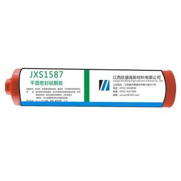 江西欣盛 平面密封硅酮胶,JXS1587,310ml/支