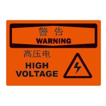 贝迪BRADY OSHA警告标识-高压电,PP材质,250×315mm