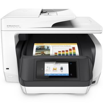 惠普(HP) 彩色无线商务一体机,OfficeJet Pro 8720 单位:台
