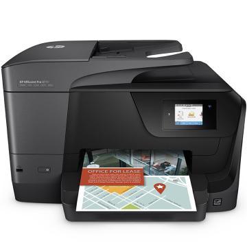 惠普(HP) 打印复印扫描传真喷墨四合一体机,OFFICEJET PRO 8710 单位:台