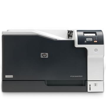 惠普 HP CP5225 彩色激光打印机 A3幅面打印机 单位:台