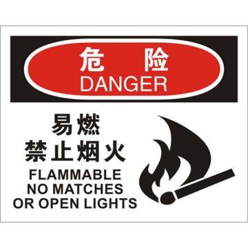 贝迪BRADY OSHA危险标识-易燃,禁止烟火,PP材质,250×315mm