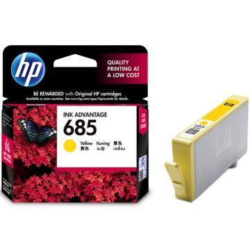 惠普(HP) 黄色墨盒,CZ124AA 685(适用HP Deskjet3525/5525/6525/4615/4625) 单位:个