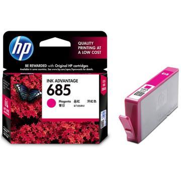 惠普(HP) 品色墨盒,CZ123AA 685(适用HP Deskjet3525/5525/6525/4615/4625) 单位:个