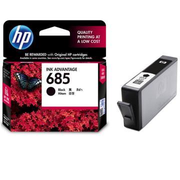 惠普(HP) 黑色墨盒,CZ121AA 685(适用 HP Deskjet3525/5525/6525/4615/4625) 单位:个