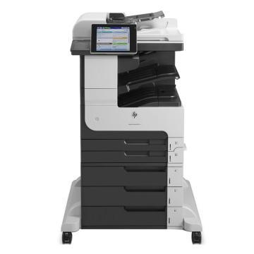 惠普(HP) 黑白数码复合机,A3(打印 复印 扫描 传真) 725Z 单位:台(含安装)