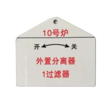 吉泰尔 国标标识-阀门牌,白钢,70x80x1mm