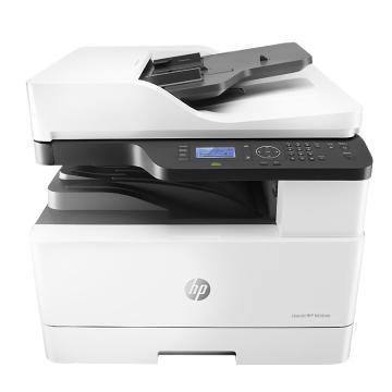 惠普(HP) 黑白激光多功能一体机,A3(打印 复印 扫描)自动双面 M436nda 单位:台