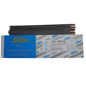 铜及铜合金焊条,Cu107(紫铜焊条),Φ5.0 ,5公斤/盒