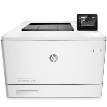 惠普 打印机, M452 彩色激光打印机 商务办公 452dw标配(有线+无线+自动双面) 单位:台