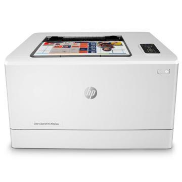 惠普(HP)Colour LaserJet Pro M154nw彩色激光打印机(CP1025nw升级型号)