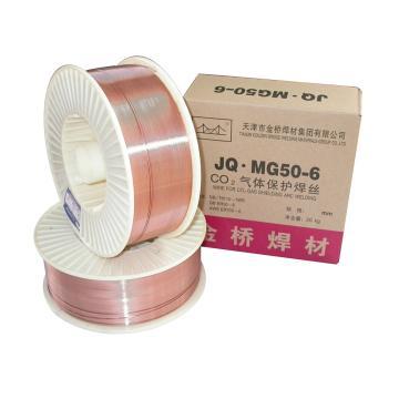 金桥二氧化碳气体保护焊丝,MG50-6,φ1.2,20kg/件