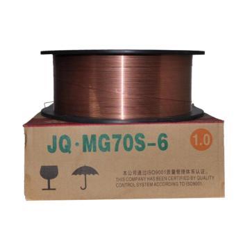 金桥二氧化碳气体保护焊丝,MG70S-6,φ1.6,20kg/件