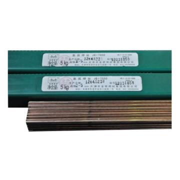 金桥氩弧焊丝,TG50(直条),φ2.5,5kg/件