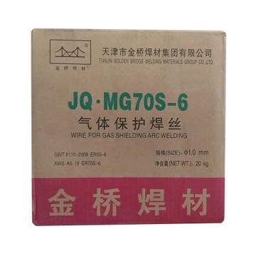 金桥 MAG ER70S-6气体保护焊丝,Φ1.0,20公斤/盘