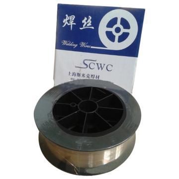 铜及铜合金焊丝,S211硅青铜焊丝, Φ0.8,12.5公斤/盘