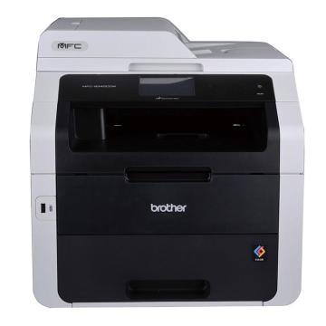 兄弟(brother) MFC-9340CDW彩色激光一体机 无线双面打印复印扫描传真