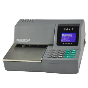 优玛仕支票打印机, U-810