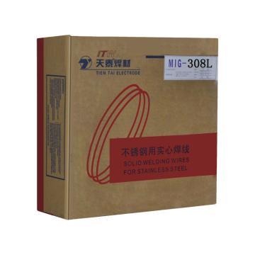 天泰不锈钢实芯焊丝,MIG-308L,Φ1.0盘,15公斤/盘
