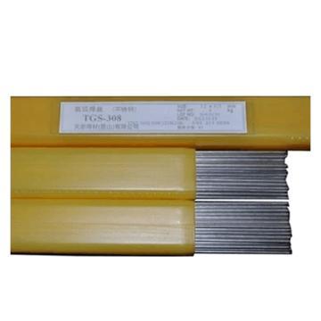 天泰不锈钢实芯焊丝,TGS-308 ,Φ3.2直,5公斤/盒